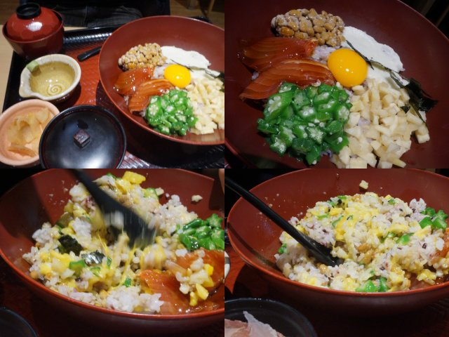 General Foods Restaurant